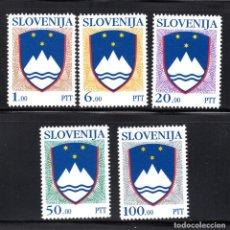 Sellos: ESLOVENIA 8/12** - AÑO 1992 - ESCUDO DE LA REPUBLICA. Lote 61448599