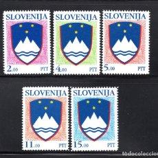 Sellos: ESLOVENIA 13/17** - AÑO 1992 - ESCUDO DE LA REPUBLICA. Lote 61448675