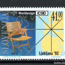 Sellos: ESLOVENIA 22** - AÑO 1992 - CONGRESO MUNDIAL DE DISEÑO INDUSTRIAL. Lote 62494768