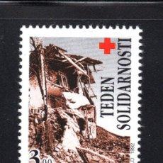 Sellos: ESLOVENIA BENEFICENCIA 2** - AÑO 1992 - PRO CRUZ ROJA - SOLIDARIDAD. Lote 62495224
