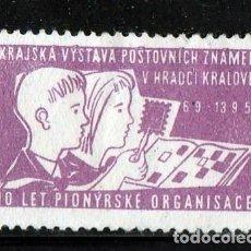 Sellos: 1959 ESLOVENIA. VIÑETA MUESTRA DEL SELLO.*,MH. Lote 62504988