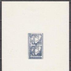 Sellos: ESLOVENIA CINE: CENTENARIO DE CINE . PELICULA JANOSIK (1936), PRUEBA DE ESTADO. Lote 63792099
