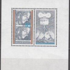 Sellos: ESLOVENIA CINE: CENTENARIO DE CINE . PELICULA JANOSIK (1936), NUEVO ** EN HOJA BLOQUE. Lote 63792171