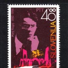 Sellos: ESLOVENIA 28B** - AÑO 1992 - MUSICA - CENTENARIO DEL NACIMIENTO DEL COMPOSITOR MARIJ KOGOJ. Lote 65030475