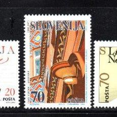 Sellos: ESLOVENIA 99/101** - AÑO 1995 - PERSONALIDADES ESLOVENAS. Lote 65729218