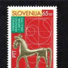 Sellos: ESLOVENIA 62** - AÑO 1993 - LIPICA 93, CAMPEONATO DE EUROPA DE DOMA. Lote 65827534