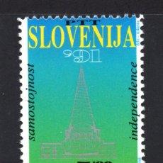 Sellos: ESLOVENIA 1** - AÑO 1991 - INDEPENDENCIA. Lote 66508914