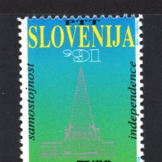 Timbres: ESLOVENIA 1** - AÑO 1991 - INDEPENDENCIA. Lote 66508914