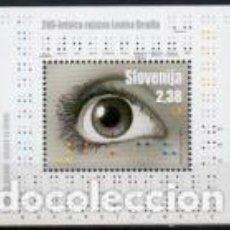 Sellos: HB USADA DE ESLOVENIA 2009, YT 40. Lote 66520718