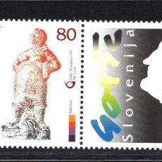 Sellos: ESLOVENIA 185/86** - AÑO 1997 - ESCULTURA - CENTENARIO DEL NACIMIENTO DEL ESCULTOR F. GORSE. Lote 67469713