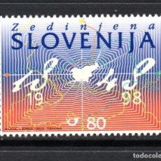 Sellos: ESLOVENIA 213** - AÑO 1998 - 150º ANIVERSARIO DEL PROGRAMA POR LA UNIDAD ESLOVENA. Lote 67578597