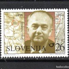 Timbres: ESLOVENIA 205** - AÑO 1998 - CENTENARIO DEL NACIMIENTO DEL ESCRITOR LOUIS ADAMIC. Lote 67912373
