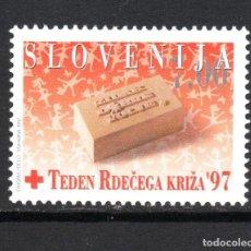 Sellos: ESLOVENIA BENEFICENCIA 13** - AÑO 1997 - SEMANA DE LA CRUZ ROJA. Lote 67912585
