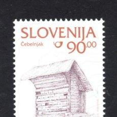 Sellos: ESLOVENIA 180** - AÑO 1997 - PATRIMONIO CULTURAL ESLOVENO. Lote 71523555