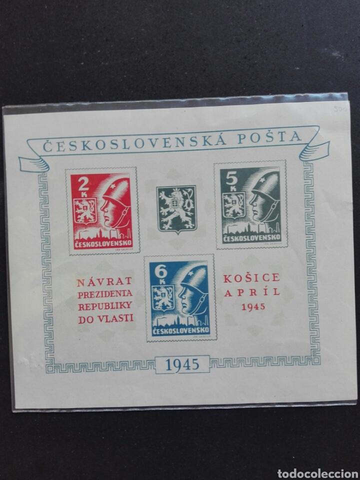 CZECHOSLOVAKIA SHEET OF STAMPS MNH ** 1945 THE RETURN OF PRESIDENT OF REPUBLIC (Sellos - Extranjero - Europa - Eslovenia)