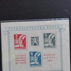 Sellos: CZECHOSLOVAKIA SHEET OF STAMPS MNH ** 1945 THE RETURN OF PRESIDENT OF REPUBLIC . Lote 86972459