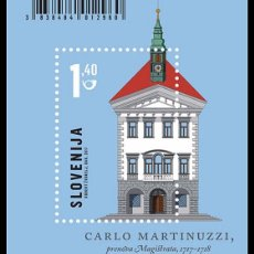 Sellos: SLOVENIA 2017 - ARCHITECTURE IN SLOVENIA - MAGISTRAT SOUVENIR SHEET MNH. Lote 92755650