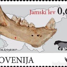Sellos: SLOVENIA 2017 - FOSSIL MAMMALS IN SLOVENIA- CAVE LION. Lote 92756050