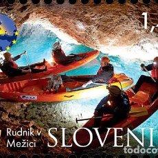 Sellos: SLOVENIA 2017 - TOURISM- MEŽICA MINE. Lote 92756150