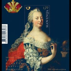 Sellos: SLOVENIA 2017 - MARIA THERESA - 300TH ANNIVERSARY OF HER BIRTH SHEET MNH. Lote 92756265