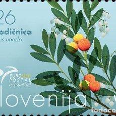 Sellos: ESLOVENIA 2017 EUROMED ARBOLES DEL MEDITERRANEO. Lote 95900711