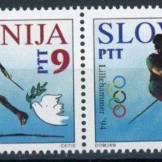 Sellos: ESLOVENIA 1994 IVERT 74/5 *** JUEGOS OLIMPICO DE INVIERNO EN LILLEHAMMER - DEPORTES. Lote 103614603