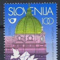 Sellos: ESLOVENIA 1996 IVERT 160 *** CENTENARIO DEL EDIFICIO DE CORREOS DE LJUBLJANA - MONUMENTOS. Lote 103617839