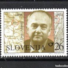 Sellos: ESLOVENIA 1998 IVERT 205 *** CENTENARIO DEL NACIMIENTO DEL ESCRITOR LOUIS ADAMIC. Lote 103619775