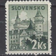 Sellos: ESLOVENIA - SELLO NUEVO . Lote 103626423