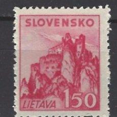 Sellos: ESLOVENIA - SELLO NUEVO . Lote 103626543