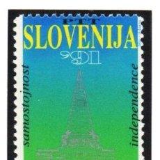 Sellos: ESLOVENIA.- CATÁLOGO MICHELL Nº 1, EN NUEVO. Lote 117573115