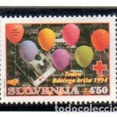 Sellos: ESLOVENIA.- CATÁLOGO MICHELL Nº Z7, EN NUEVO. Lote 117666539