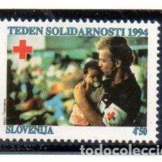 Sellos: ESLOVENIA.- CATÁLOGO MICHELL Nº Z8, EN NUEVO. Lote 117666699