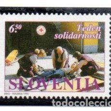 Sellos: ESLOVENIA.- CATÁLOGO MICHELL Nº Z10, EN NUEVO. Lote 117770131
