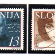 Sellos: ESLOVENIA.- CATÁLOGO MICHELL Nº 139/40, EN NUEVO Y USADO. Lote 117814367