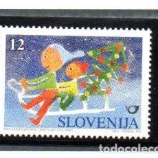 Sellos: ESLOVENIA.- CATÁLOGO MICHELL Nº 171, EN NUEVO. Lote 117816095
