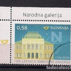 Sellos: ESLOVENIA 2018 - SLOVENIA'S NATIONAL GALLERY - 1 SELLO TIMBRADO DE FAVOR. Lote 125901507