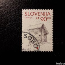 Sellos: ESLOVENIA. YVERT 180. SERIE COMPLETA USADA.. Lote 132856107