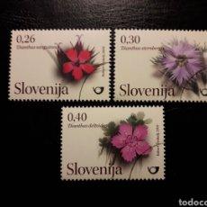 Briefmarken - ESLOVENIA. AÑO 2010. 3 VALORES. SERIE COMPLETA USADA. FLORA. FLORES - 138836318