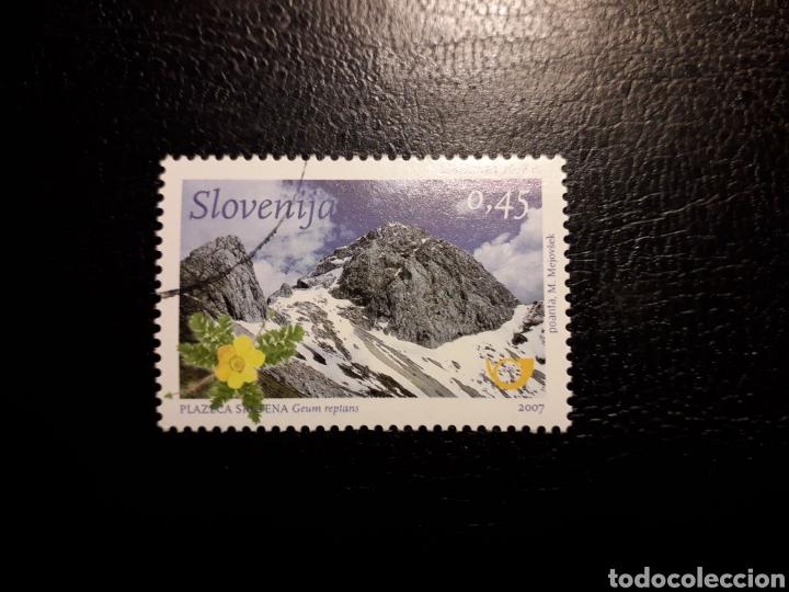 ESLOVENIA. YVERT 582. SERIE COMPLETA USADA. MONTAÑAS (Sellos - Extranjero - Europa - Eslovenia)