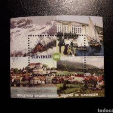Sellos: ESLOVENIA. YVERT HB 21. SERIE COMPLETA USADA. TURISMO. Lote 138839406
