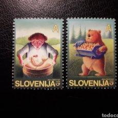 Sellos: ESLOVENIA. YVERT 461/2. SERIE COMPLETA USADA. ILUSTRACIONES DE CUENTOS INFANTILES. Lote 138850978