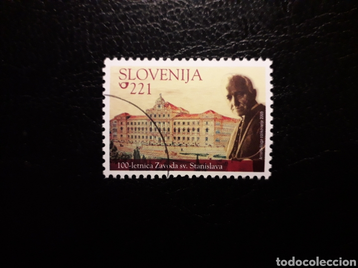 ESLOVENIA. YVERT 474. SERIE COMPLETA USADA. EDUCACIÓN (Sellos - Extranjero - Europa - Eslovenia)