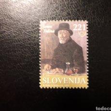 Sellos: ESLOVENIA. YVERT 457. SERIE COMPLETA NUEVA SIN CHARNELA. LITERATURA. BORIS KOBE. Lote 138851833
