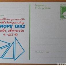 Sellos: CARTA POSTAL NUEVA DE ESLOVENIA 1992.. Lote 146796142