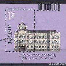 Sellos: ESLOVENIA 2019 - ARQUITECTURA DE ALEXANDER BELLON - SELLO NUEVO TIMBRADO DE FAVOR (VALOR FACIAL). Lote 149508414