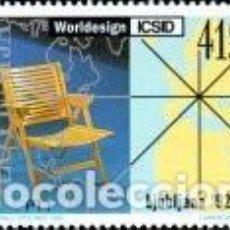 Sellos: ESLOVENIA 1992 CONGRESO MUNDIAL DE DISEÑO YVERT Nº 22**. Lote 152951026