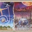 Sellos: ESLOVENIA 2000 - SLOVENIE - NUEVO MILENIO - YVERT Nº 308**. Lote 159991298