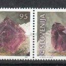 Sellos: ESLOVENIA 2001 - SLOVENIE - MINERALES - FLUORITA - - YVERT Nº 319-320**. Lote 160088466