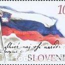 Sellos: ESLOVENIA 2001 - SLOVENIE - 10º ANIVERSARIO DE LA INDEPENDENCIA - YVERT Nº 327B**. Lote 160092970